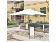 Outsunny Modern 10' x 10' Outdoor Canopy Cover Gazebo - Cream