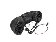"BOSS AUDIO ATV20 6.5"" All-Terrain Marine-Grade Speaker & Amp System"