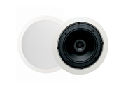 Jamo 6.5CS In Ceiling Surround Sound Home Theater Round 6.5