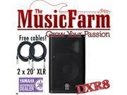 Yamaha DXR8 2-Way 8-Inch Powered PA Speaker - New