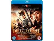 Detective Dee and the Mystery of the Phantom Flame (Di Renjie) Blu-ray [Region-Free] 9SIAA763UZ4927