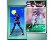 Catwoman Action Figure Japanese Import Yamato Batman Wave 3 9SIA17P5TH0124