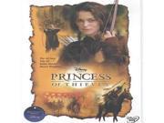 PRINCESS OF THIEVES (DVD)