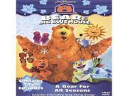 BEAR IN THE BIG BLUE:A BEAR