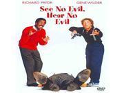 See No Evil Hear No Evil (Dvd) (Ws) 9SIAA763XD2422