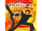 Medallion (Dvd) (Ws) 9SIAA763XD0530