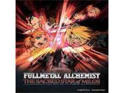 Fma Brotherhood-Sacred Star Of Milos (Dvd) 9SIAA763XC7929