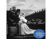 Beauty And The Beast 9SIAA763US7068