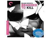 Branded To Kill 9SIAA763US5118