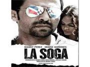 La Soga (Dvd/Ws-1.78) 9SIAA763XB7213