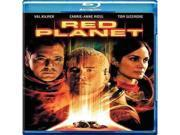 Red Planet (Blu) 9SIAA763US6823