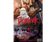 BERSERK:GOLDEN AGE ARC I EGG OF THE K 9SIA17P2T52157