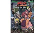 NARUTO SHIPPUDEN THE MOVIE:LOST TOWER 9SIAA763XC5383