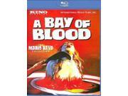 BAY OF BLOOD 9SIA17P2T52400