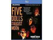 5 DOLLS FOR AN AUGUST MOON 9SIAA763UZ4991