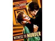 WITNESS TO MURDER 9SIA17P2T53460