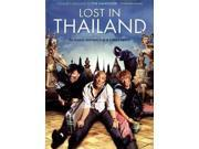 LOST IN THAILAND 9SIAA763XD0836