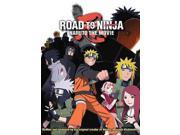 NARUTO SHIPPUDEN ROAD TO NINJA:MOVIE 9SIAA763XC1952