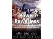 POWER OF THE POWERLESS 9SIAA765842874