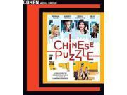 CHINESE PUZZLE 9SIAA763UZ5167