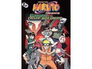 NARUTO:MOVIE 3 GUARDIANS OF THE CRESC