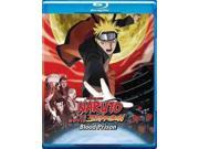 NARUTO SHIPPUDEN MOVIE:BLOOD PRISON
