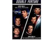 STAR TREK V:FINAL FRONTIER/STAR TREK 9SIAA765822052