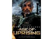 AGE OF UPRISING:LEGEND OF MICHAEL KOH 9SIA17P37T0558