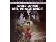 SYMPATHY FOR MR. VENGEANCE 9SIAA763UT1516