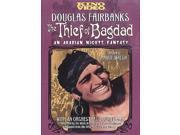 The Thief Of Bagdad 9SIADE46A25420