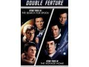STAR TREK III:SEARCH FOR SPOCK/STAR T 9SIA17P37T5179
