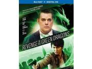 REVENGE OF THE GREEN DRAGONS 9SIAA763US5216