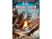 P 51 DRAGON FIGHTER 9SIA9UT66F1784