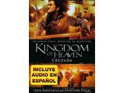 KINGDOM OF HEAVEN 9SIA17P37U3582