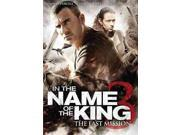 IN THE NAME OF THE KING 3:LAST MISSIO 9SIAA763XB4545