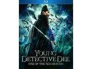 YOUNG DETECTIVE DEE:RISE OF THE SEA D 9SIAA763UZ3334