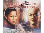 CROUCHING TIGER HIDDEN DRAGON 9SIA17P37U5066