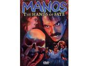 MANOS:HANDS OF FATE 9SIA9UT6525683