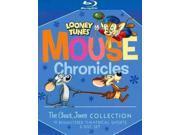Looney Tunes Chuck Jones Mouse Chronicles 9SIA17P3ES6043