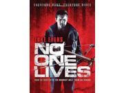 NO ONE LIVES 9SIA9UT6599511