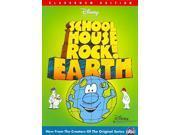 SCHOOLHOUSE ROCK:EARTH
