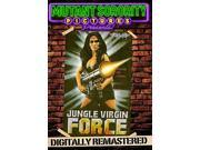 Jungle Virgin Force - Digitally Remastered