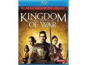 KINGDOM OF WAR PART I & PART II 9SIAA763US6156