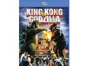 KING KONG VS GODZILLA 9SIAA763US5584