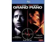 GRAND PIANO 9SIAA763US6773