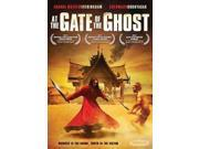 At the Gate of the Ghost 9SIAA765876111