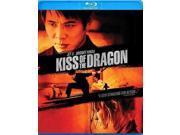 KISS OF THE DRAGON 9SIA17P3KM7554