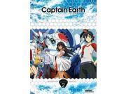 CAPTAIN EARTH:COLLECTION 2 9SIAA763XA4893