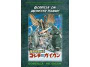 GODZILLA VS GIGAN (GODZILLA ON MONSTE 9SIA17P3MR6589