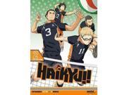 HAIKYU:COLLECTION 2 9SIAA763XA4830